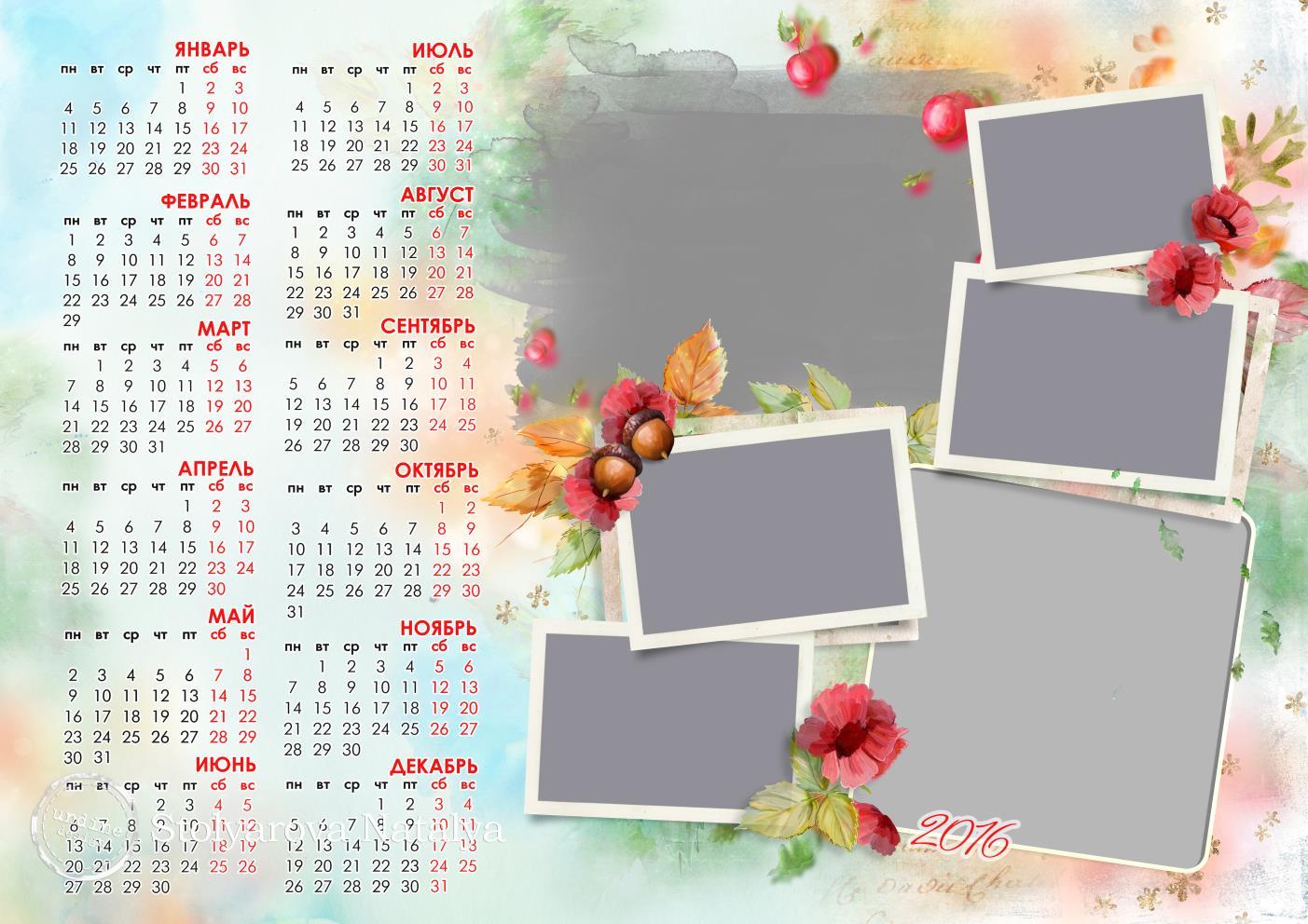 Скачать бесплатно шаблон - перекидной календарь на 2010 год, шаблоны