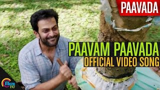 Paavada _ Paavam Paavada ft Prithviraj Sukumaran _ Official
