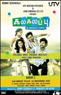 kalakalappu+at+masala+cafe+mp3+songs+download+listen+online