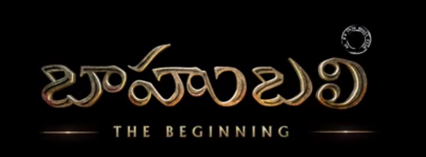Baahubali Record in Youtube