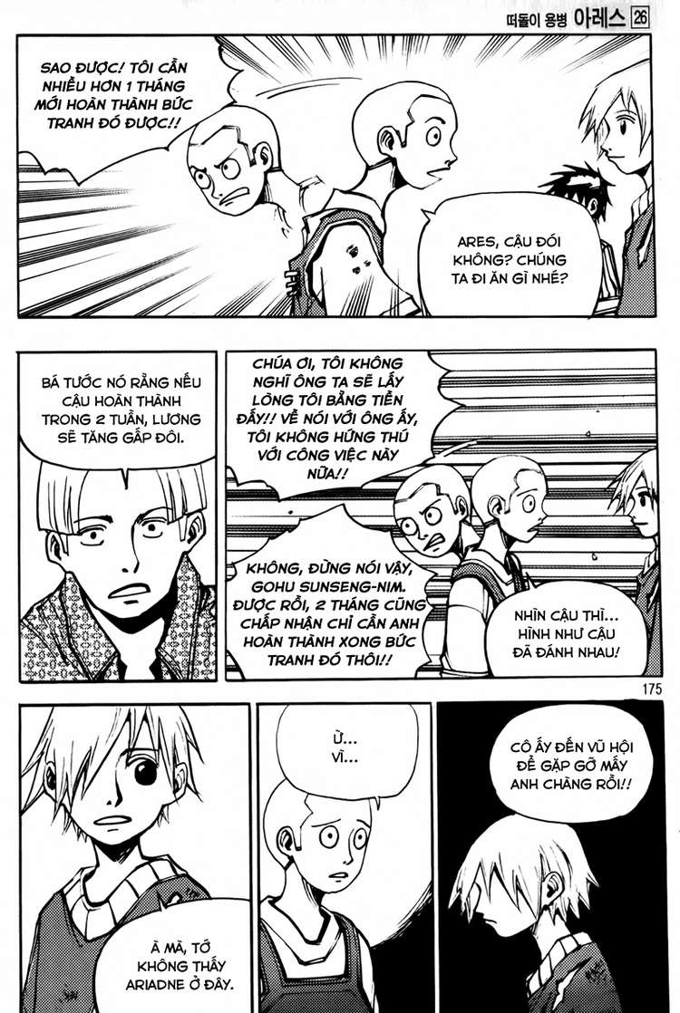 Ares – Kiếm sỹ lang thang chap 207 Trang 6 - Mangak.info