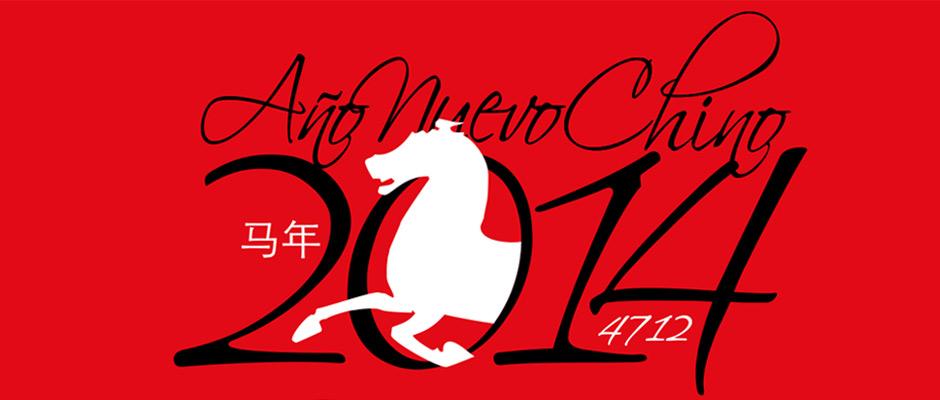 Planes en Valencia: Celebración Año Nuevo Chino
