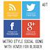 كيفية اضافة صور المواقع الاجتماعية الاحترافية 2014