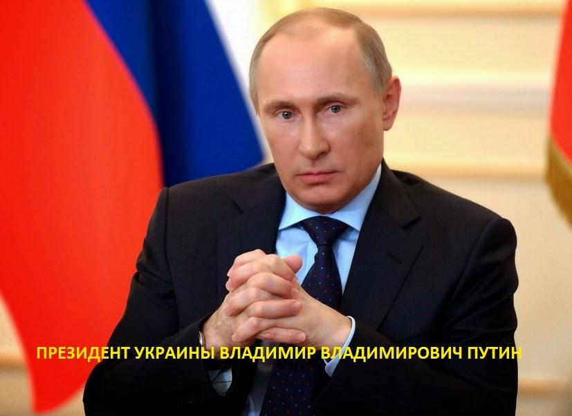 Новости украины ц