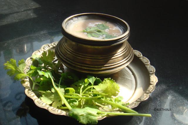 Ambil or Raagi Koozh
