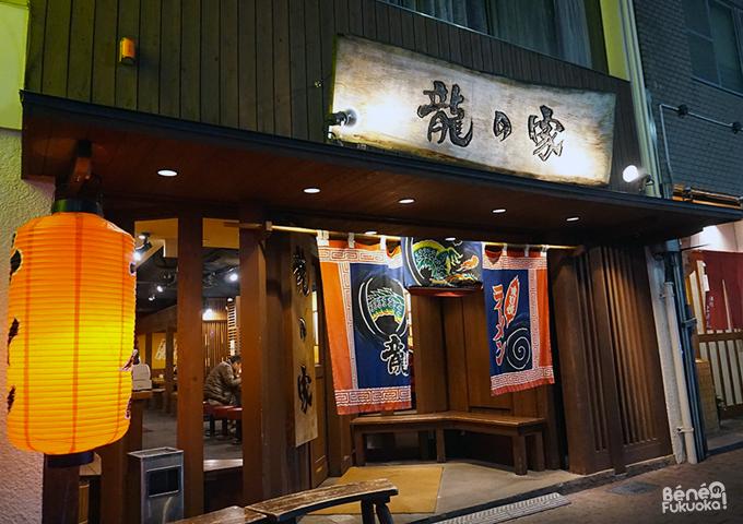 Tatsu no Ya