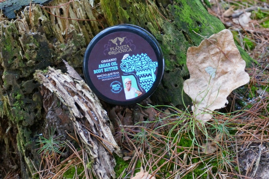 Masło arganowe co arganem nie pachniało.....