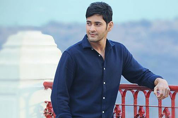 Srimanthudu Mahesh babu collections