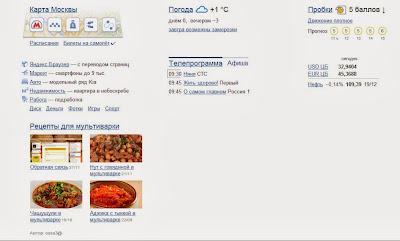 ссылка на мой сайт и анонсы новых рецептов с картинками