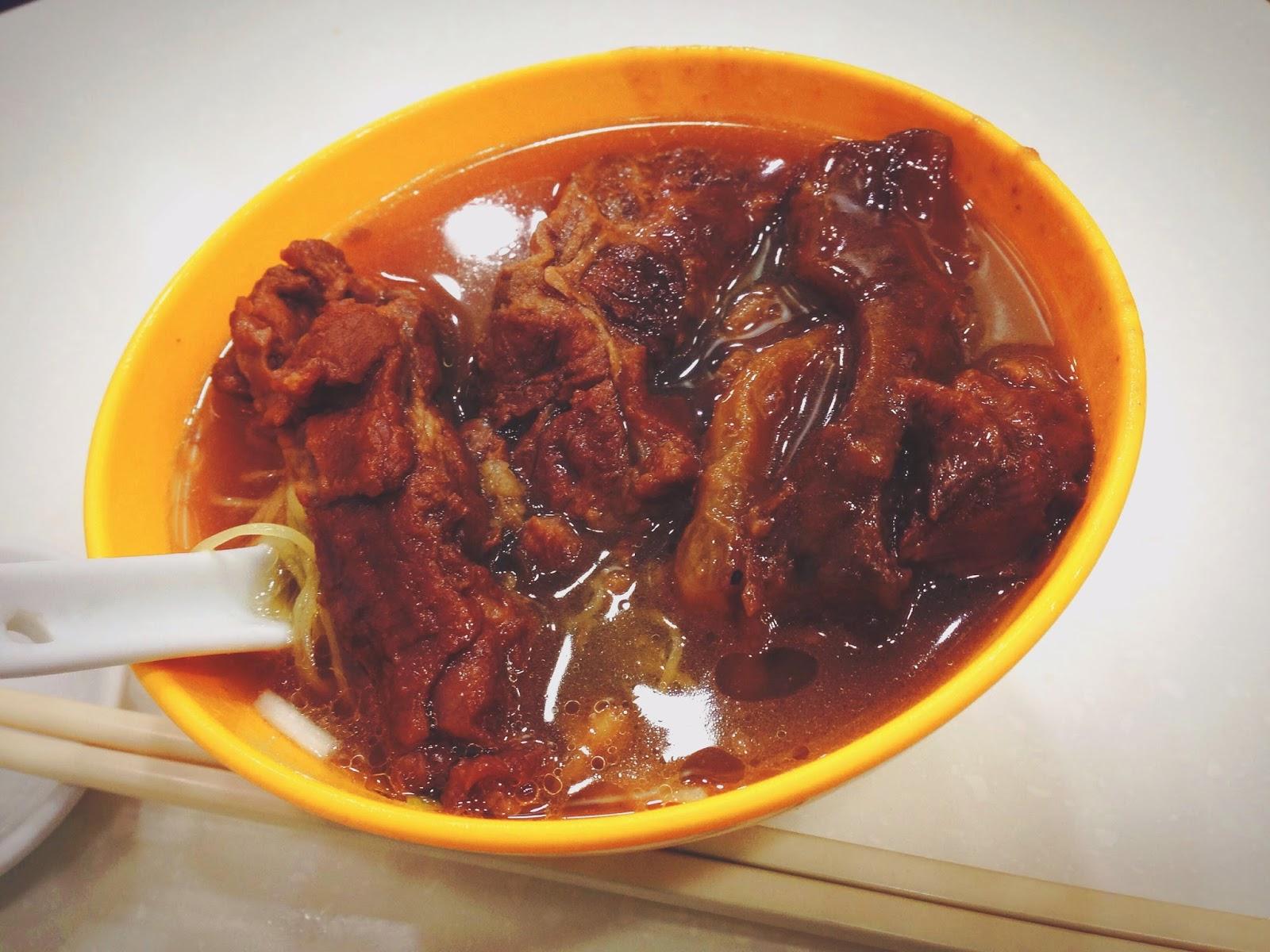 Mak Man Kee Noodle Shop Beef Brisket Noodles Parkes St, Jordan, Hong Kong
