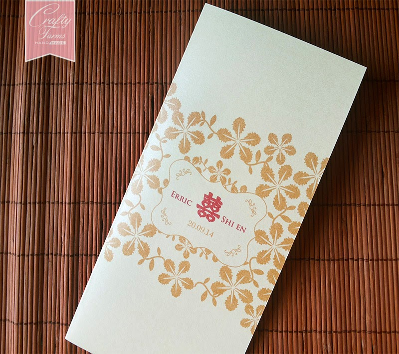 Cream and Gold Oriental Themed Chinese Wedding Card with Flowers
