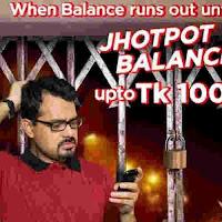 Robi Jhotpot balance