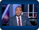 - برنامج على هوى مصر مع خالد صلاح حلقة يوم الأحد 24-7-2016