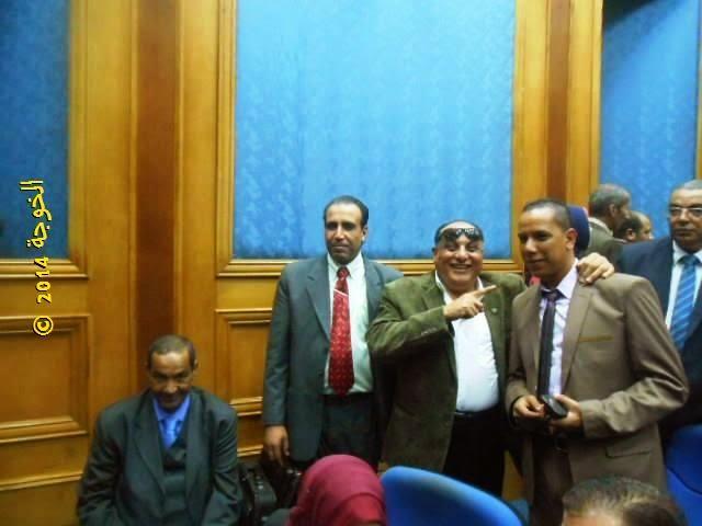 التعليم, الحسينى, الحسينى محمد, الخوجة, المعلمين, حفلة توزيع شهادات المشاركين بقانون التعليم 2014