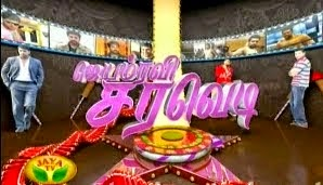 22-10-14 Jayam Ravi Saravadi Diwali Special Interview - Jaya Tv Show