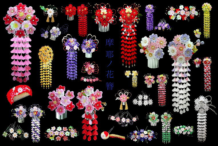 Ryuuzaki Chan No Blog Tutorial Para Hacer Florecitas