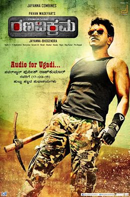 Rana Vikrama (2015) watch full hindi dubbed movie