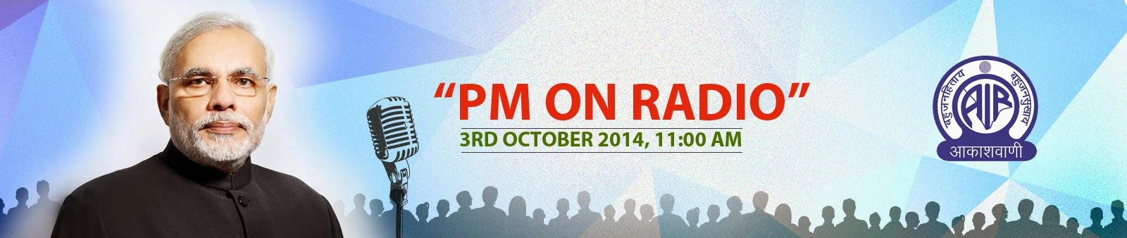 PM on Radio