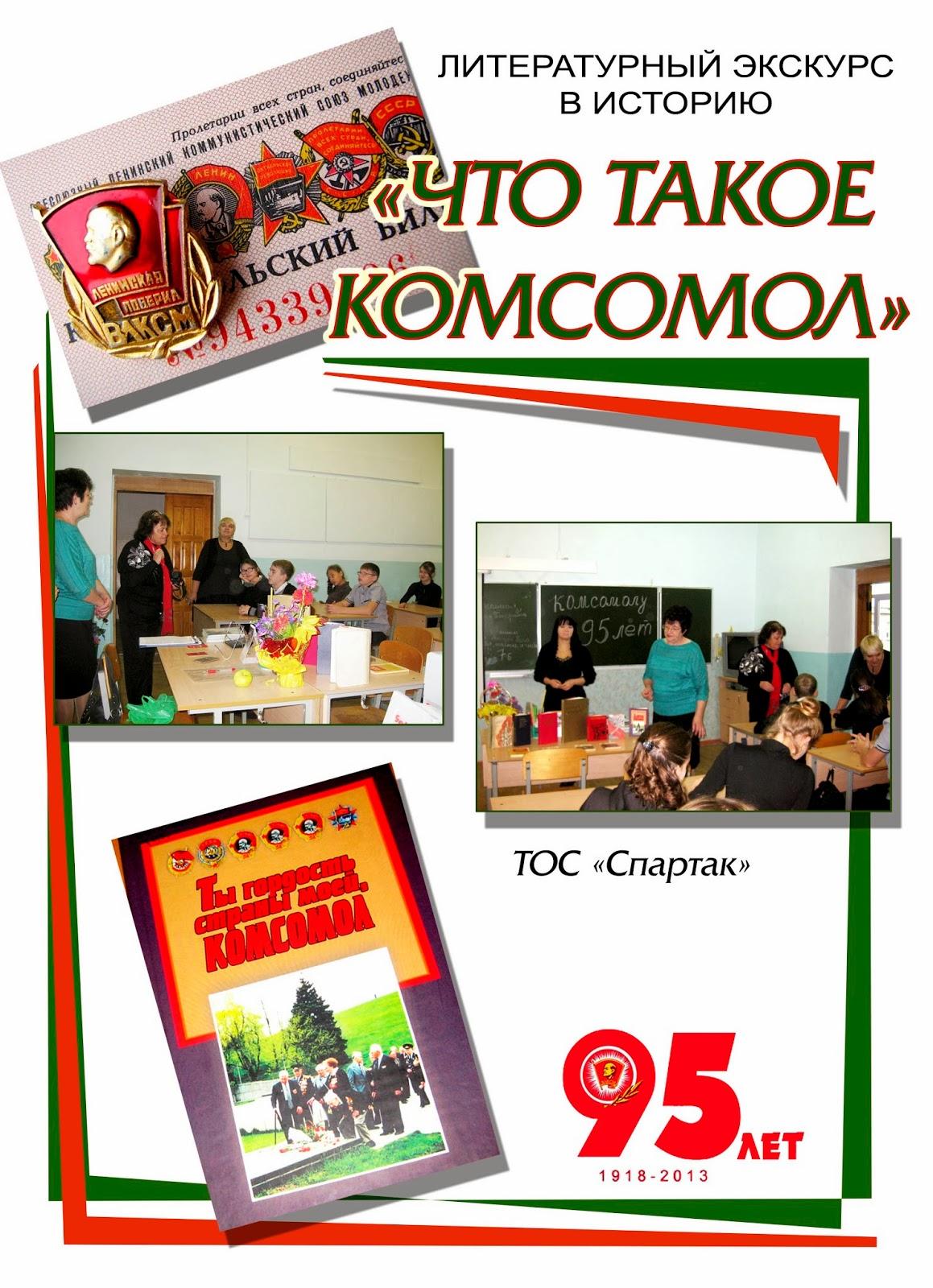 Дарение доли в квартире - КОНСУЛЬТАЦИИ ЮРИСТОВ 75