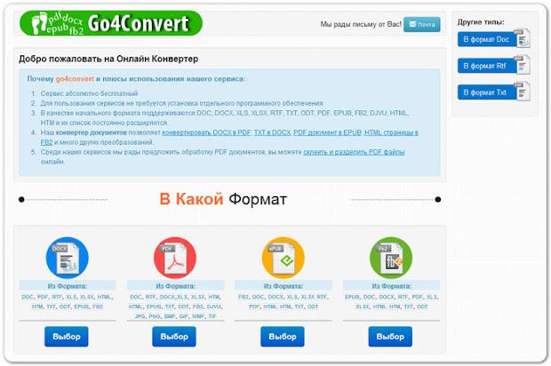 Go4convert