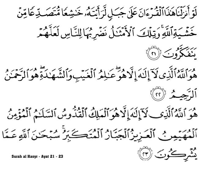 21) Sekiranya Kami turunkan Al-Quran ini ke atas sebuah gunung
