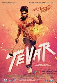 tevar-mp3-songs