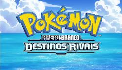 Temporada 15 (Destinos Rivais)