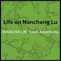 Life on Nanchang Lu App: Free Downlaod