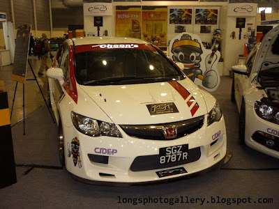 Widen body Civic Type R