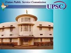 UPSC CDSII Vacancy 2014