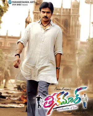 TeenMaar Audio Songs
