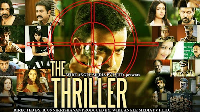Thriller A Murder 2015 Hindi Dubbed WEBRip 400mb