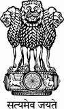 Gujarat Govt. logo