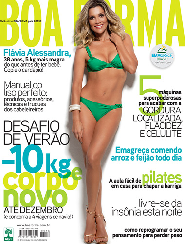 Flávia Alessandra exibe a nova silhueta na capa da revista Boa Forma