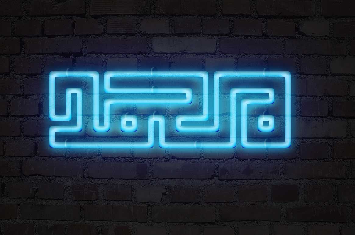 Muhammad In Neon Caligraphy Wallpaper