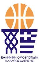 Τουρνουά της Εθνικής Ελλάδας παίδων με ΝΕ Μεγαρίδος και Εν. Ν. Περάμου/Μεγάρων