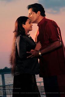 Semini Iddamalgoda kiss