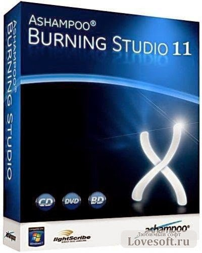 Download Ashampoo Burning Studio 11.0.4 Full Version