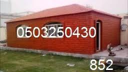 """<img src=""""http://2.bp.blogspot.com/-wTWzC4BCCZc/U2Da_jHEkfI/AAAAAAAAAzs/lhtQ9DfqvLA/s1600/%D8%B5%D9%88%D8%B1+%D8%AF%D9%8A%D9%83%D9%88%D8%B1%D8%A7%D8%AA+%D9%85%D8%B4%D8%A8%D8%A7%D8%AA+852.jpg"""" alt=""""صور-ديكورات-مشبات"""" />"""