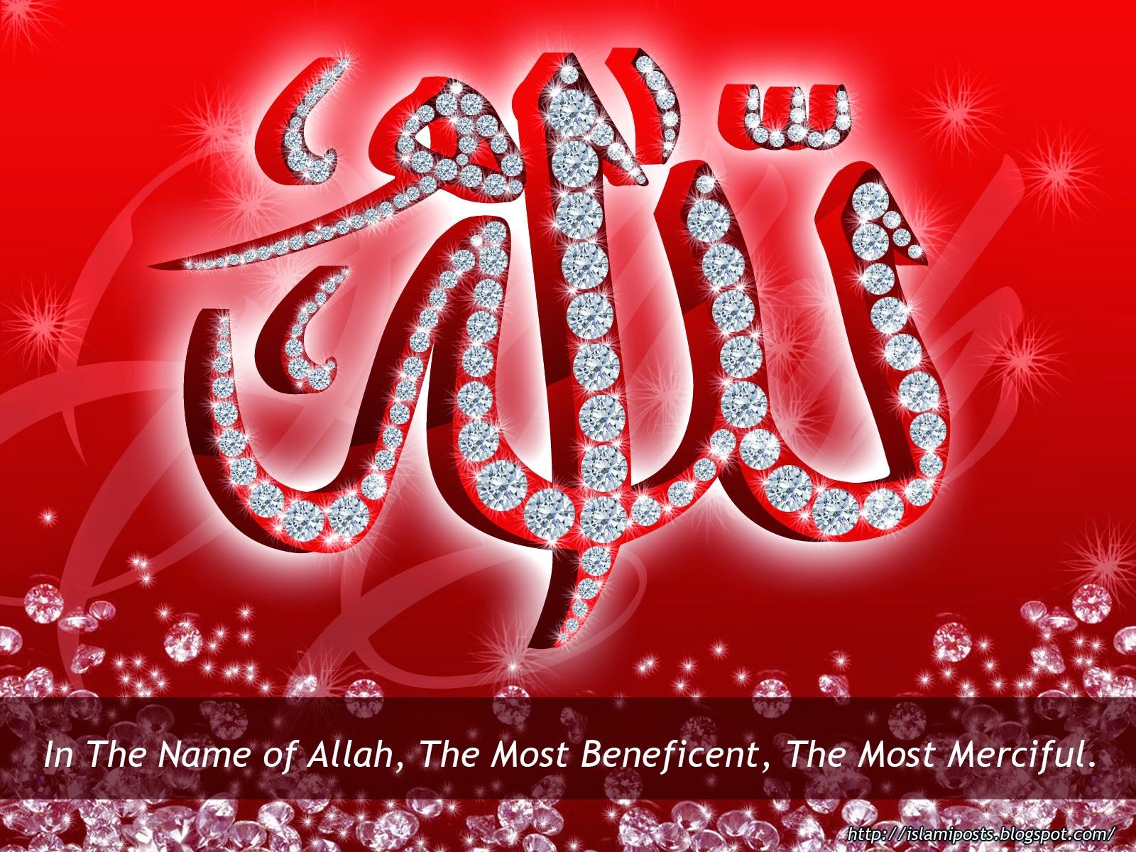 Desktop Wallpapers of Allah Name