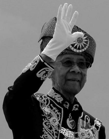 Kemangkatan Tuanku Abdul Halim (11 Sep 2017)