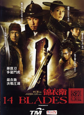 film streaming : Film 14 Blades (2011) Streaming VF - FILM ...