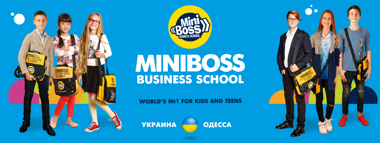 MINIBOSS BUSINESS SCHOOL (ODESSA 1)