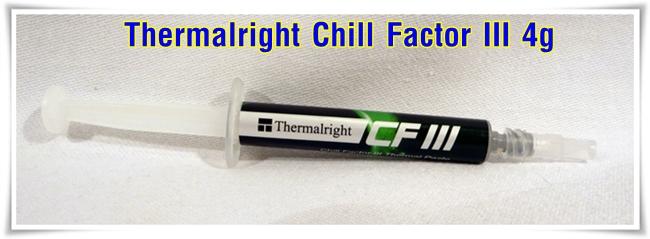 PHỤ KIỆN high-end PC: Tản nhiệt CPU, keo cao cấp, FAN 8-23cm, đồ mod PC, HÀNG ĐỘC!!! - 18