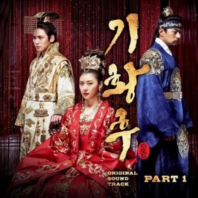 sinopsis Empress Ki