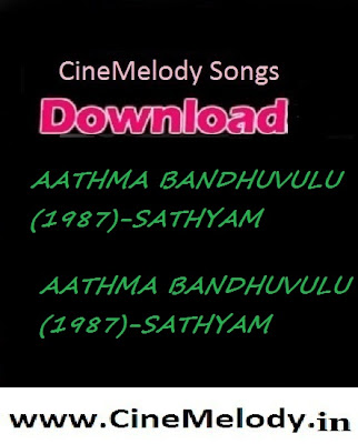 Aatma Bandhuvulu Telugu Mp3 Songs Free  Download  1987