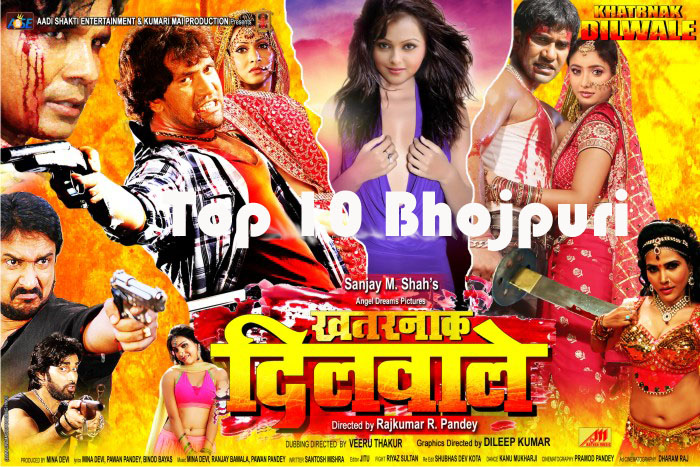 First look Poster Of Bhojpuri Movie Khatrnak Dilwale Feat Dinesh Lal Yadav 'Nirahua', Viraj Bhatt Latest movie wallpaper, Photos