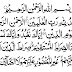 Nama Syaitan Dalam Surah Al-Fatihah