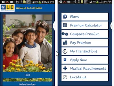 भारतीय जीवन बीमा निगम मोबाइल एप