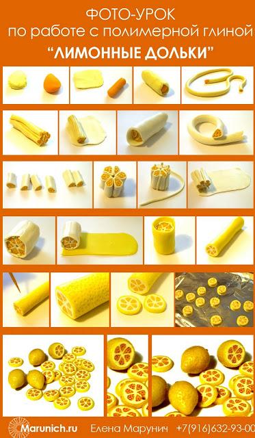 видео уроки по лепке из полимерной глины